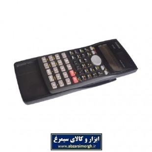 ماشین حساب مهندسی کاسیو Casio مدل fx-991MS