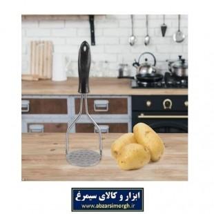 پوره ساز سیب زمینی فلزی HPR-001