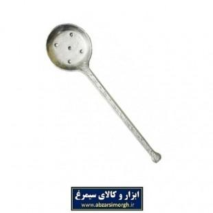 کفگیر شیرازی HKG-001