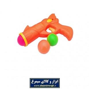 ست تفنگ اسباب بازی پلاستیکی توپ انداز کوچک TTF-006