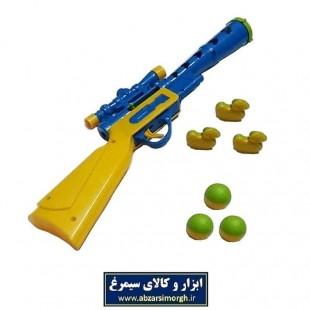 ست تفنگ اسباب بازی پلاستیکی توپ انداز بزرگ TTF-007