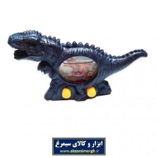 واتر گیم دایناسور TWG-001