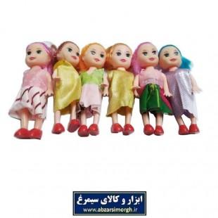 ست عروسک ۶ عددی  توپر ۱۰ سانتی TAR-004