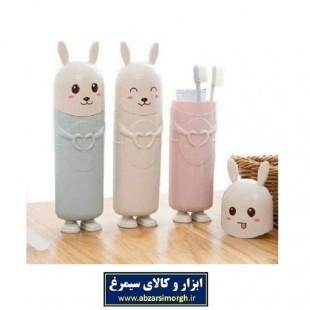 جا مسواکی طرح خرگوش Belmini بلمینی PJM-001