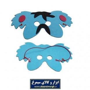 نقاب بازی فومی TFM-001