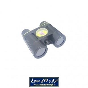دوربین شکاری اسباب بازی قطب نما دار کوچک TDS-001