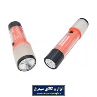 چراغ قوه پلیسی سه حالته آهنربا دار MR Resue بزرگ ECG-007