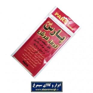ترمز فرش پارس فوم بسته ۴ عددی HFM-001