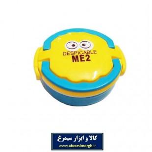 ظرف غذا یا لانچ باکس طرح Minions مینیون با بشقاب و قاشق HZF-001