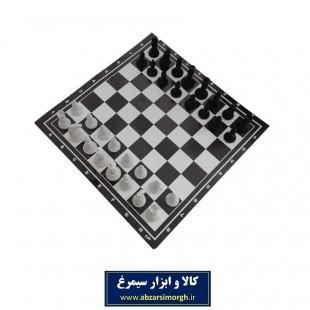 شطرنج طلوع 29 سانتی