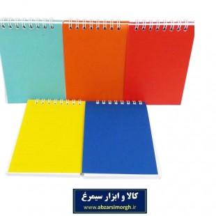 دفترچه یادداشت ۵۰ برگ ۱/۱۶ جلد ساده انعطاف پذیر SIT فنری ODT-002