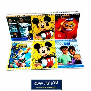 دفترچه یادداشت ۵۰ برگ ۱/۱۶ جلد فانتزی کارتونی انعطاف پذیر آرین فنری ODT-004