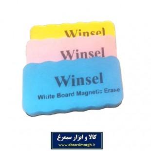 تخته پاک کن ساده رنگی Winsel  وینسل OTP-1