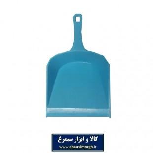 خاک انداز پلاستیکی معمولی کد HKA-001