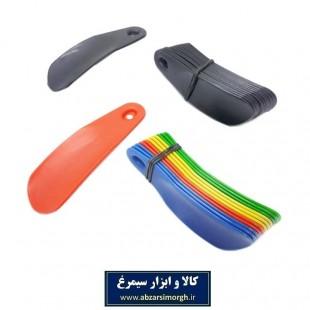 پاشنه کش پلاستیکی جیبی رنگی و مشکی ۱۱ سانت HPK-005