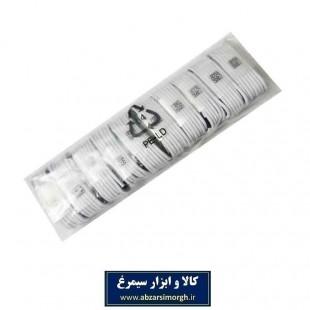کابل شارژر گوشی موبایل HCS-001