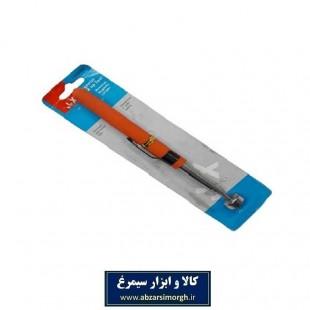 آهن ربا آنتن دار معمولی AAN-002