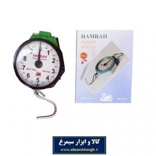 ترازو جیبی ساعتی ۱۰ کیلو گرمی MTZ-001