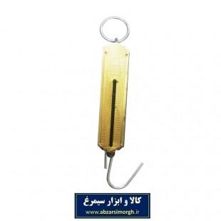 ترازو جیبی فلزی ۲۵ کیلو گرمی MTZ-003