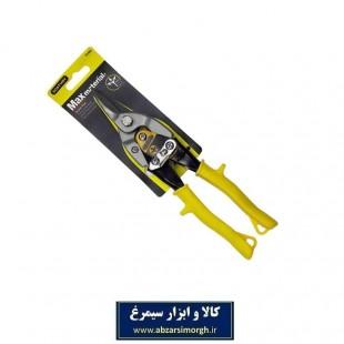 قیچی ورق بر MAX  مکس AGC-001