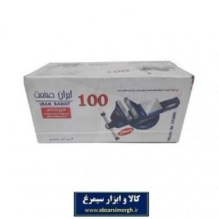 گیره رومیزی فولادی 100 ایران صنعت AGR-001