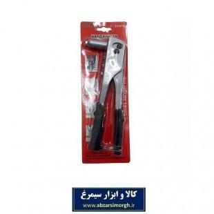 انبر پرچ مدل 212010 کد: AAP-002