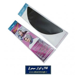 طلق روسری و مقنعه پهن آستر دار مهدیه ZTR-003