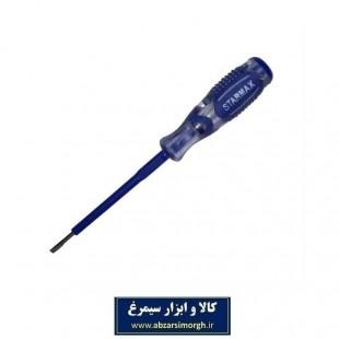 فازمتر Starmax استارمکس 500 ولت AFM-004