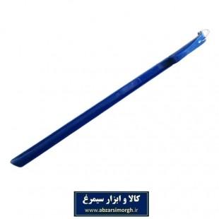پاشنه کش ۶۰ سانتی متر پلاستیکی زنجیر دار HPK-007