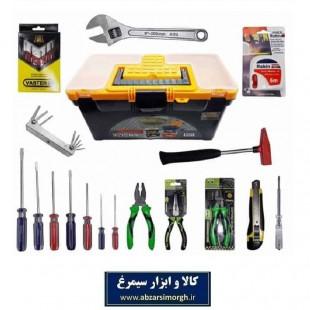 مجموعه ابزار 23 عددی کد: AMA-001