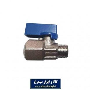 شیر تنظیم باد ۱/۴ یا ربع گرد ایرانی برنجی SVV-003