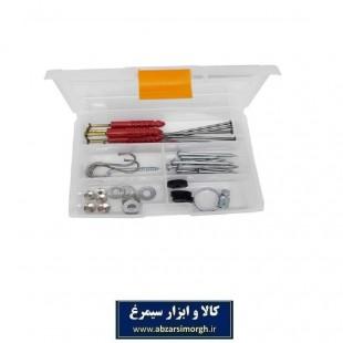 مجموعه ابزار ۴۳ عددی با ارگانایزر ۷ اینچ SMA-006