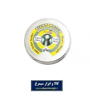 ساچمه تفنگ بادی بیژن Bijan کالیبر ۵.۵ سر گنبدی VSM-002