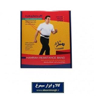 کش ورزشی بدنسازی همراه، مدل آقایان VKB-003