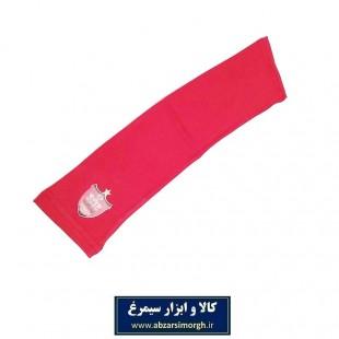 ساق دست ورزشی باشگاه پرسپولیس VSD-001