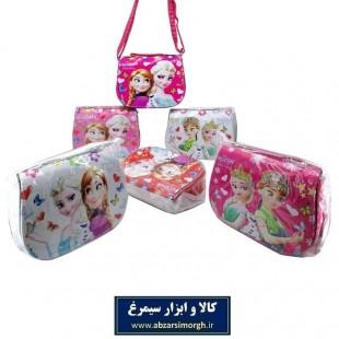کیف دخترانه ورنی دوشی انا و السا دکمه مخفی HKF-017