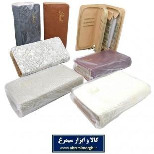 کیف پول زنانه دو زیپ طرح دار با جا کارتی Chanel شنل HKF-018