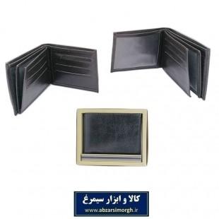 کیف پول مردانه دو برگ طرح چرم جعبه دار HKF-022