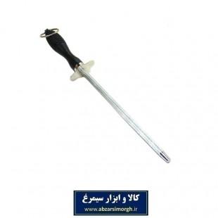 چاقو تیز کن مدل مصقل ۲۶ سانت HAA-017