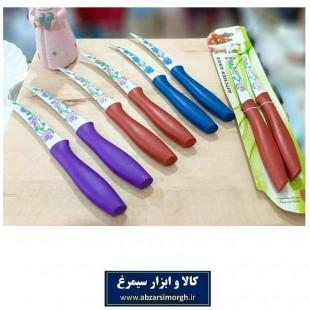 ست چاقوی Kitchen Knife گلدار ۲ عددی HCG-009