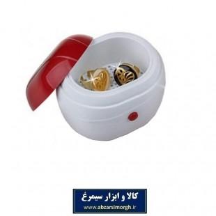 دستگاه شستشوی طلا و جواهرات مینی ZBD-001