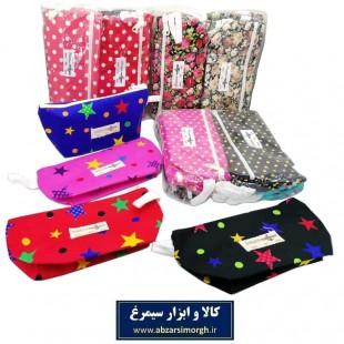 کیف آرایشی زنانه پارچه ای قایقی بارانا ۲۲ سانت HKF-026