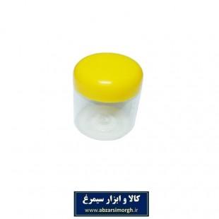 ظرف پلاستیکی درب دار جار ۹۰ سی سی ۱۰ عددی PZJ-005