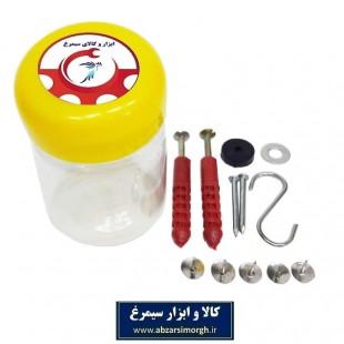 مجموعه ۱۵ عددی ابزار جانبی سیمرغ SMA-001