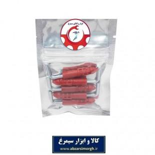 مجموعه اقلام ۱۱ عددی جانبی ابزار سیمرغ SMA-011