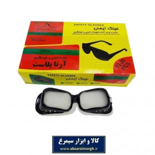 عینک ایمنی ابری Arta Plast آرتا پلاست IEI-001
