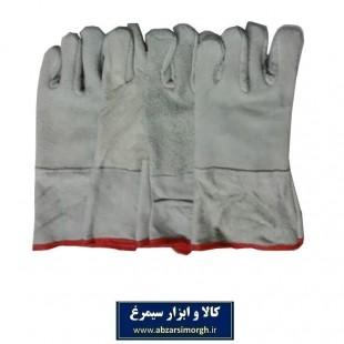 دستکش ایمنی جوشکاری ۳۰ سانتی متری IDJ-001
