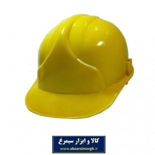 کلاه ایمنی طرح JSP رنگ زرد IKI-002