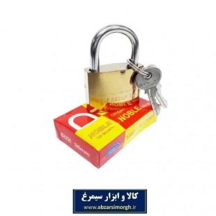 قفل آویز Noble نوبل سایز ۳۸ کد: SGY-013