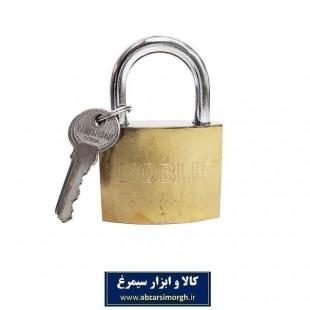 قفل آویز Noble نوبل سایز ۶۳ کد: SGY-014